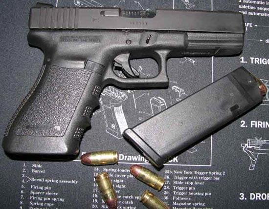 Glock 21 с используемыми боеприпасами