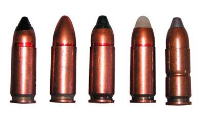 9х21 пистолетные патроны (слева — направо): СП-10 — с бронебойной пулей со стальным термоупрочненным сердечником; СП-11 (индекс 7 Н28) — с пулей со свинцовым сердечником в биметаллической оболочке; СП-12 (индекс 7 Н29) — с пулей со стальным сердечником; образцовый; учебный