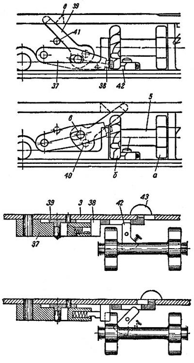 Схема механизма подачи ленты:А – вид сбоку, Б – вид сверху; 3 – правая стенка короба, 5 – барабан, 37 – рычаг подачи, 38 – зуб рычага подачи, 39 – подаватель, 40 – ось подавателя, 41 -упор подавателя, 42 – собачка барабана с пружиной и осью, 43 – разрядник