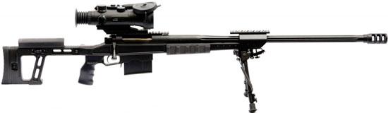 ORSIS SE Т-5000