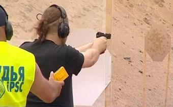 Чемпионат России по практической стрельбе