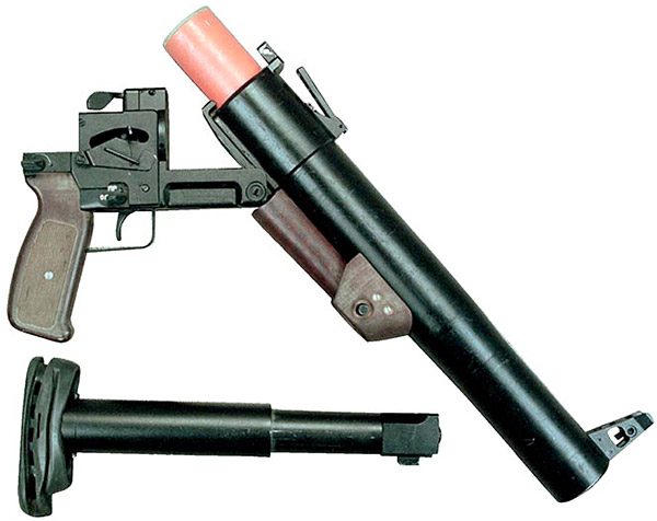 Гранатомет РГС-50М в положении для заряжания, приклад отделен