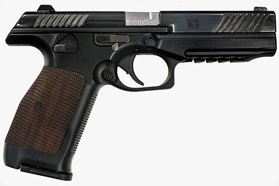 ПЛ-14 (пистолет Лебедева)