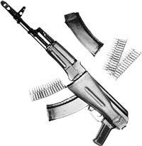 5,45-мм автомат Калашникова АК-74М с двумя отъемными двухрядными коробчатыми магазинами емкостью 30 патронов и тремя 15-зарядными обоймами с 5,45-мм автоматными патронами