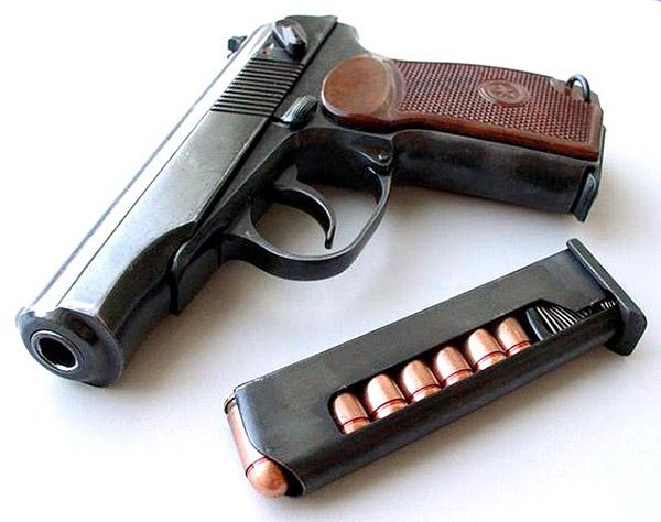 пистолет ПМ