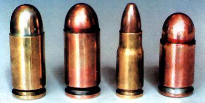 Слева направо: 1 – венгерский патрон 9x17 фирмы «Geko» («Kurz»); 2 – штатный патрон 5-Н-181С; 3 – патрон МПЦ пистолета ПСМ, 4 – опытный патрон 9x14