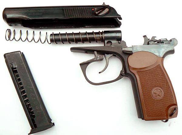 Пистолет ПМ разобран