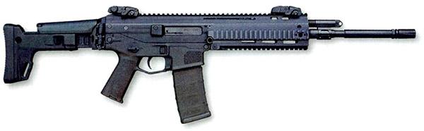 Автомат Remington ACR (США) пока является опытным образцом