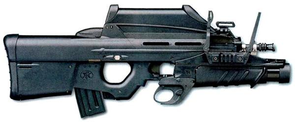 Стрелково-гранатометный комплекс FN F2000 (Бельгия)