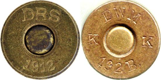 .45 Schouboe слева производства DRS (Dansk Rekylriffel Syndakat) и справа производства DWM (Deutsche Waffen und Munitionsfabriken)