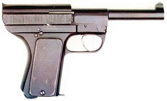 пистолет Schouboe M1907