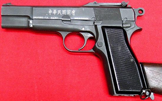 Browning High Power производимый в Канаде фирмой «John Inglis and Company» для поставок в Китай