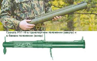Противотанковая мина ТМ-73