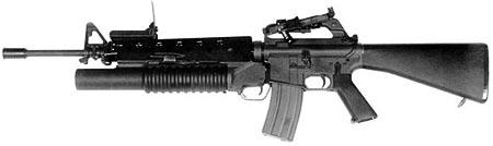 M16A1 с установленным 40-мм подствольным гранатометом