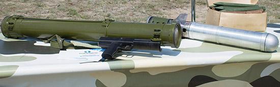 РПВ-16