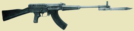 7,62-мм автомат Константинова 2Б-A-40 со штыком