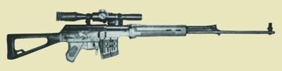 7,62-мм снайперская смозарядная винтовка Константинова. Опытный образец 1959 г. с прямым прикладом