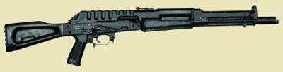 5,45-мм автомат Константинова. Опытный образец СA-006