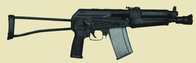 5,45-мм малогабаритный автомат Константинова АЕК-958. С откинутым прикладом. Опытный образец.