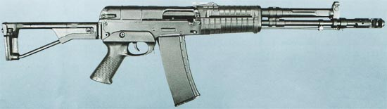 АЕК-972