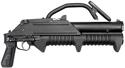 ГМ-94 со сложенным плечевым упором. В таком виде он используется как ручка для переноски