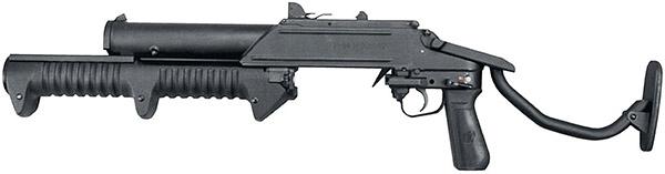 Гранатомет с открытой крышкой <a href='https://arsenal-info.ru/b/book/3326999182/7' target='_self'>ствольной коробки</a>