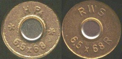 6.5x68 Schuler (слева) 6.5x68 R Schuler (справа)