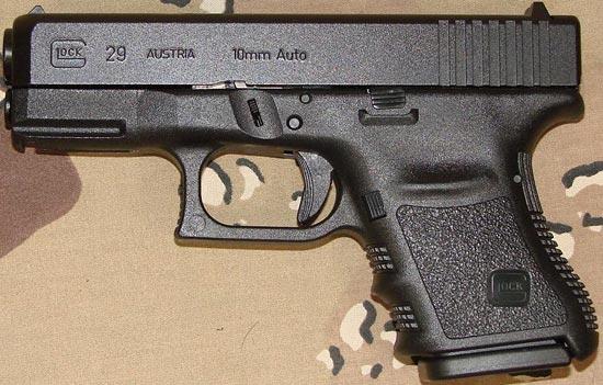 Glock 29 с направляющими под стволом