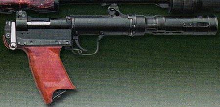 подствольный гранатомет БС-1 (РГА-86)