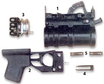 ГП-30 неполная разборка
