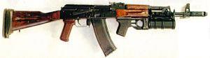 Советский автомат АК-74 с подствольным 40мм гранатометом ГП-25