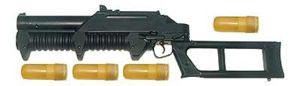 Российский 43-мм многозарядный гранатомет ГМ-93