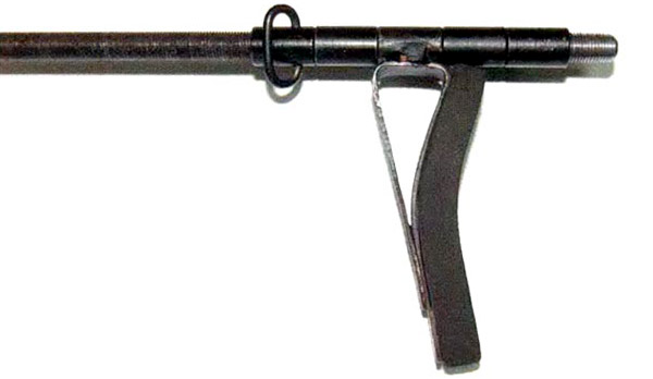 Плечевой упор ружья МЦ260
