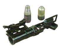 40-мм подствольный гранатомет ГП-25 «Костер» (2-й вариант) с выстрелами ВОГ-25П и ВОГ-25
