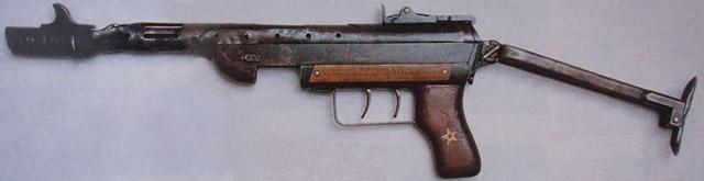 Пистолет-пулемет скрытого ношения их экспозиции ЦМВС