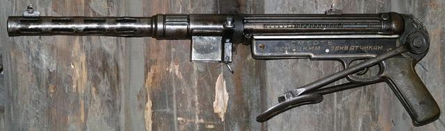 Пистолет-пулемет Темякова и Менкина, музей ЦМВС