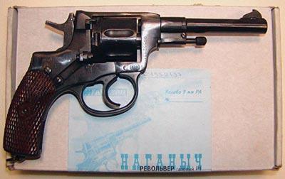 9-мм РА газовый револьвер Р 1 «Наганыч» с возможностью стрельбы патронами с резиновой пулей