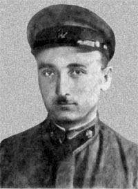 Т.Е. Шавгулидзе