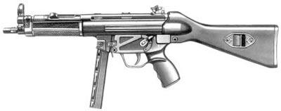 9-мм <a href='https://arsenal-info.ru/b/book/643295886/4' target='_self'>пистолет-пулемет</a> МР.5 А2