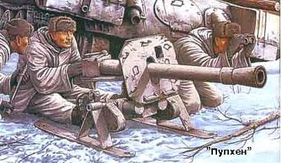 88-мм станковый гранатомет Пупхен