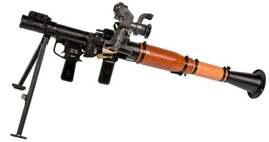 РПГ-7В