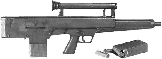 Дробовик HK CAWS ствол 457 мм.
