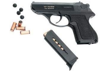 Травматический пистолет с боеприпасами
