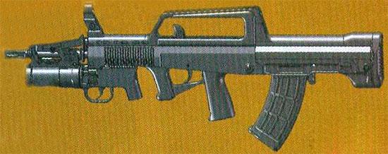 Автомат QBZ-95 (Type 95), оснащенный подствольным гранатометом QLG-10