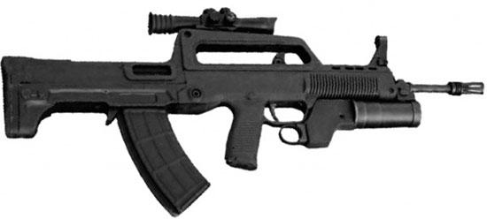 Автомат QBZ-95-1 (Type 95-1), оснащенный подствольным гранатометом QLG-10A