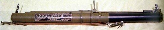 РПГ-18 «Муха» в боевом положении