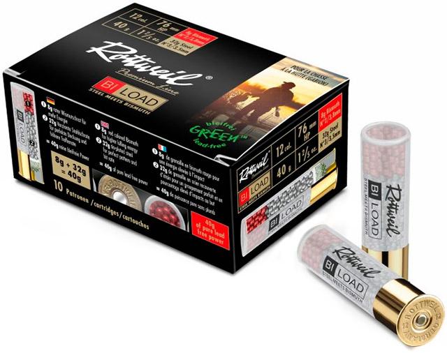Новые боеприпасы можно найти в удобной упаковке, содержащей 10 патронов