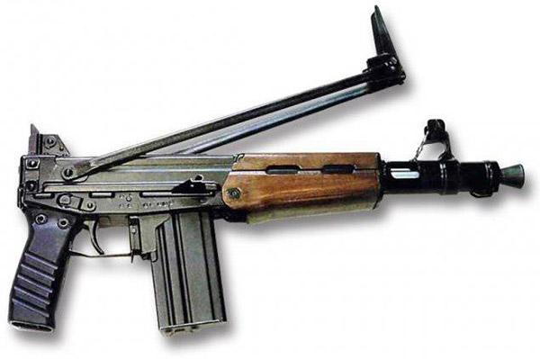 5,45-мм малогабаритный автомат ТКБ-0116. Приклад сложен