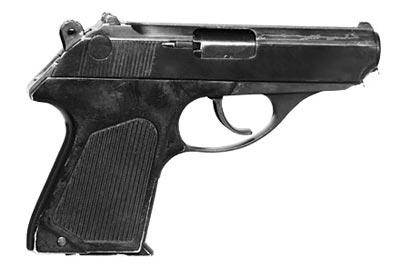 5,45-мм пистолет ПСМ (первый вариант) выпуска 1973 – 1991 годов