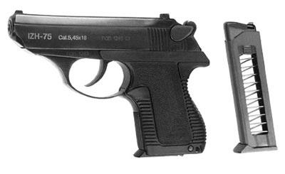 5,45-мм пистолет ИЖ-75 (экспортный вариант)